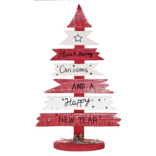 Brad lemn Mery Christmas
