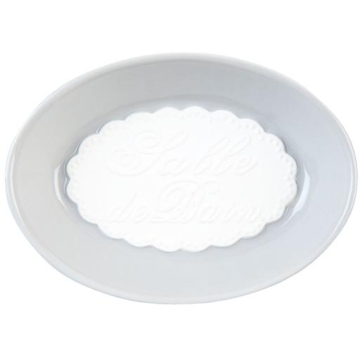 Set baie ceramica gri 4 piese Salle de Bain 14x10 cm