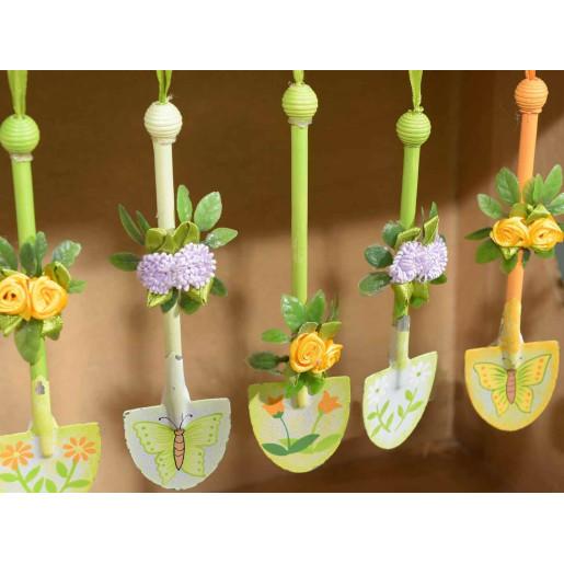 Lopatica decor Yellow Flowers