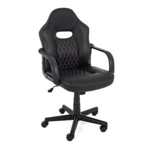 Scaun birou ergonomic cu tapiterie din pele ecologica neagra Storm 60 cm x 61.5 cm x 96.5/106 h x 43.5/53 h1